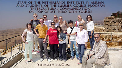 Netherlands Institute in Damascus on Mt. Nebo in Jordan with Youssef Hilo