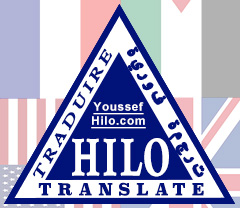 HILO - -Youssef Hilo, translation services in English, French, Arabic